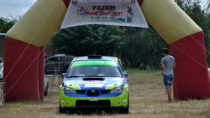 rally tihiy don post 222